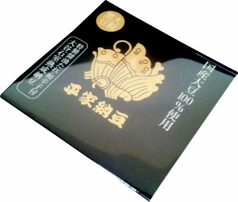 ⑥-3平家黒豆納豆斜め1