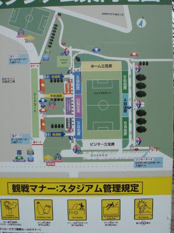 栃木SC②