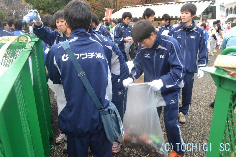 栃木SC⑪ー1「TOCHIGI SC」