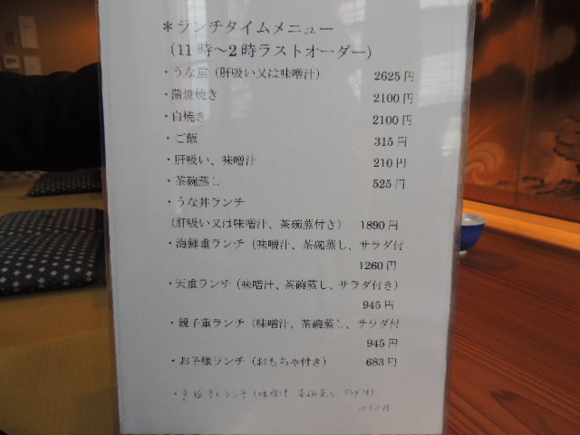 なかむら④ー2