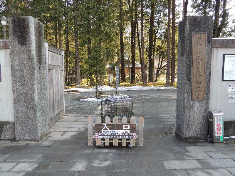 01田母沢御用邸(入口)
