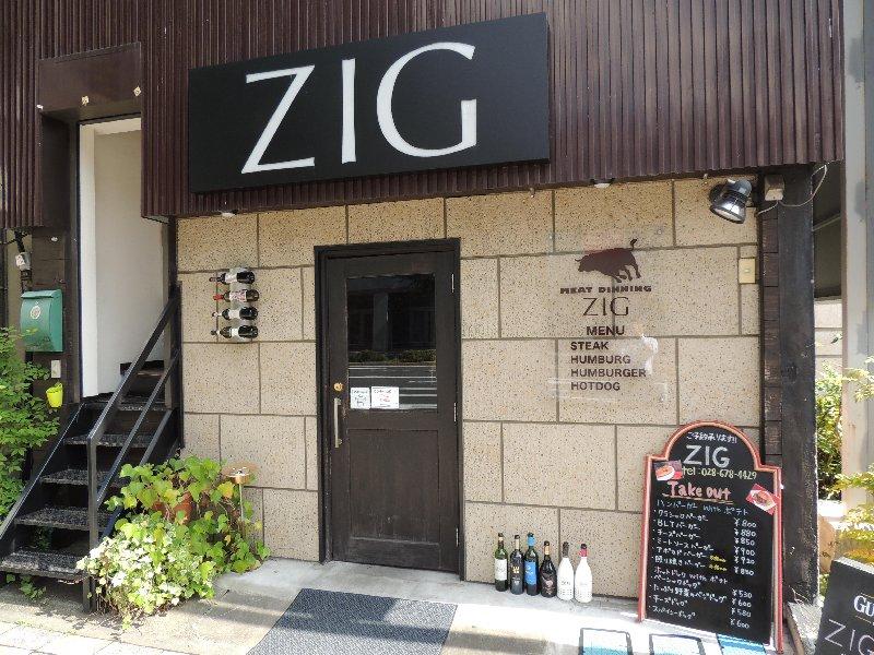 ①ZIG(外観)
