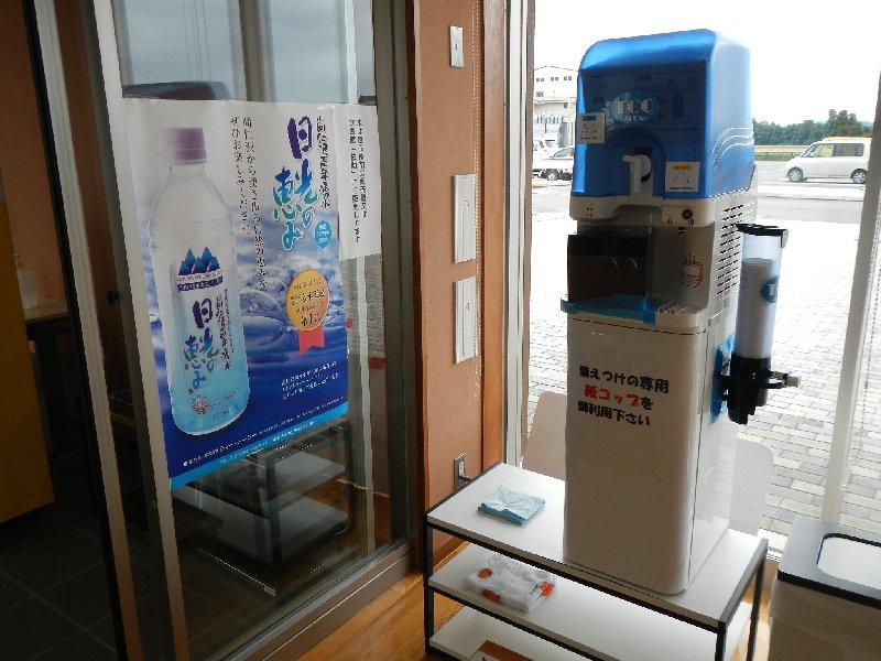 08尚仁沢湧水試飲コーナー1