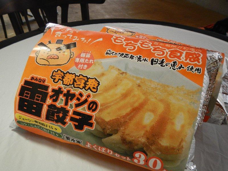 24【飲食館】佐助