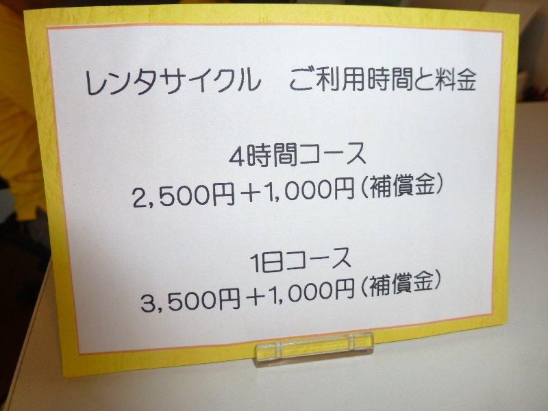 04P1030420